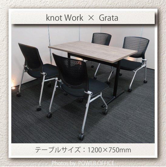 【テーブル+チェア�脚セット】【中古】 ■イトーキ/ノットワーク + オカムラ/グラータ