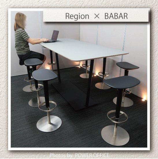 【テーブル+チェア�脚セット】【中古】 ■コクヨ/リージョン +  arper(アルペール)/BABAR(ババール)