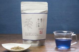 藍の青いお茶 ティーバッグ入 (大)