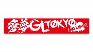 愛夢GLTOKYO NO LIMITタオル(赤)