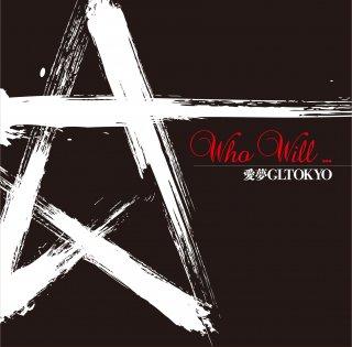 愛夢GLTOKYO アルバム「Who will...」(初回限定歴代MV付き)CD+DVD Limited Edition