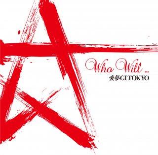 愛夢GLTOKYO アルバム「Who will...」(初回限定歴代MV付き)CD+DVD,Limited Edition