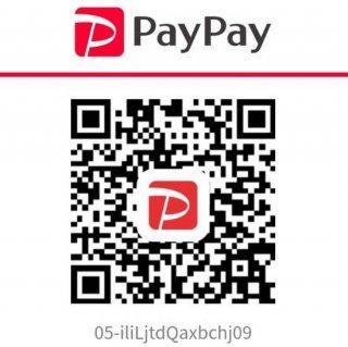 PayPayお支払い QRコード登録