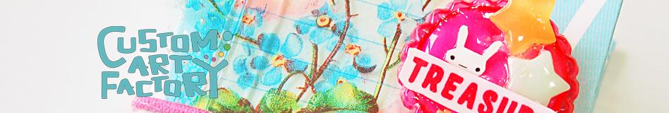 スクラップブッキングとモノづくりのショップ | Custom Art Factory(カスタムアートファクトリー)