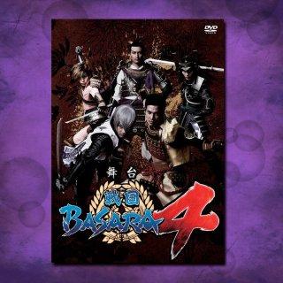 舞台「戦国BASARA4」DVD