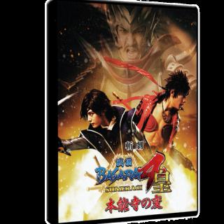 斬劇『戦国BASARA4 皇』本能寺の変 DVD初回特典版