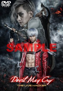 「DEVIL MAY CRY -THE LIVE HACKER-」