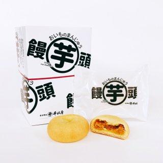 おいもの饅頭[4個入]1箱