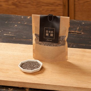 SPECIAL PRICE<br>日々の雑穀 Organic Chia Seed