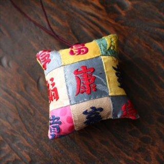 福刺繍針山 23