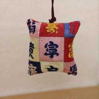 福刺繍針山 35