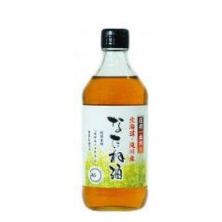 北海道滝川産なたね油 450g