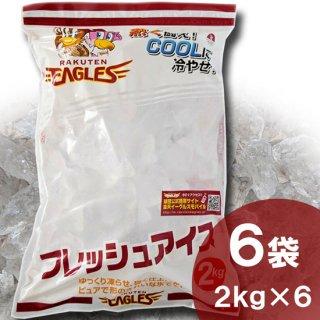 楽天イーグルスフレッシュアイス(袋氷・かちわり氷)6袋入
