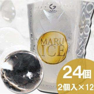 丸氷(丸い氷)直径60mm 24個入(2個入×12袋)