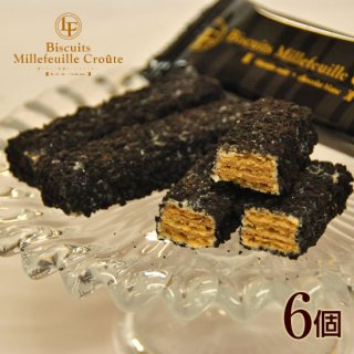 Biscuits Millefeuille Croute ビスキュイミルフィーユコートゥ 6個