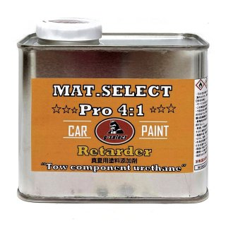 MAT.SELECT PRO専用真夏用塗料添加剤 400g/2液ウレタン艶消し塗料