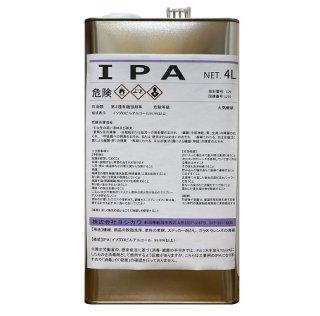 送料無料/IPA 4L(イソプロピルアルコール)/アルコール 消毒ウィルス対策 除菌 手指衛生