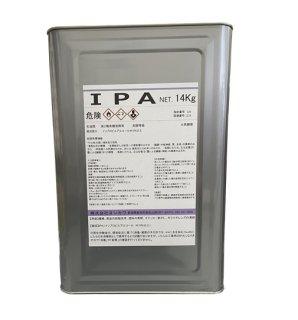 IPA 14Kg(イソプロピルアルコール)/アルコール 消毒ウィルス対策 除菌 手指衛生