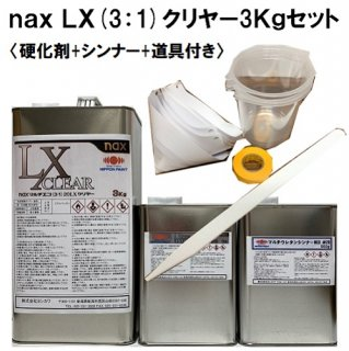 naxマルチエコ(3:1)20LXクリヤー3Kgセット 小分け品(主剤3Kg+硬化剤1Kg+シンナー900g+道具付)ニッペ 自動車補修塗料/日本ペイント