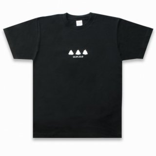 <img class='new_mark_img1' src='https://img.shop-pro.jp/img/new/icons26.gif' style='border:none;display:inline;margin:0px;padding:0px;width:auto;' />うんこ半袖Tシャツ ぐじゃぐじゃマーク ブラック×ホワイト