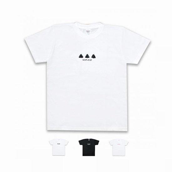 <img class='new_mark_img1' src='https://img.shop-pro.jp/img/new/icons26.gif' style='border:none;display:inline;margin:0px;padding:0px;width:auto;' />うんこ半袖Tシャツ ぐじゃぐじゃマーク ホワイト×ブラック
