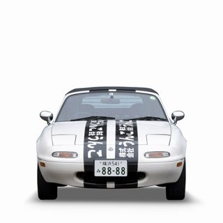 <img class='new_mark_img1' src='https://img.shop-pro.jp/img/new/icons25.gif' style='border:none;display:inline;margin:0px;padding:0px;width:auto;' />うんこオープンカー ホワイト×ブラック カッティングシート【受注生産】