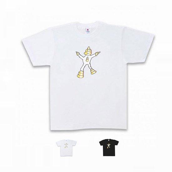 Message T-shirt うんこボーイ白 ホワイト