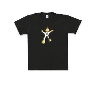 Message T-shirt うんこボーイ白 ブラック