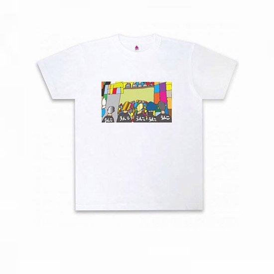 うんこが歩く Tシャツ