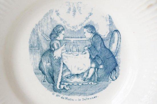 陶器の絵皿A
