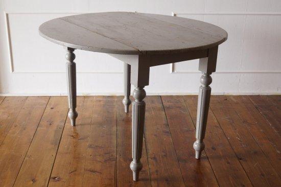 ドロップリーフテーブル ブルーグレー