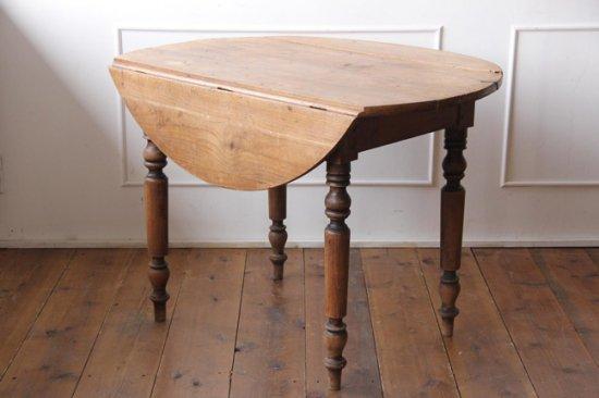 ドロップリーフテーブル