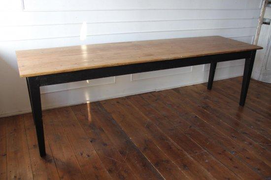 ロングダイニングテーブル