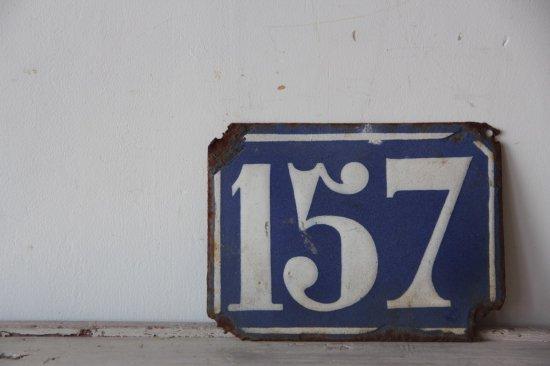 """ナンバーサインプレート """"157"""""""