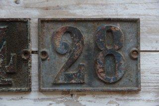 ナンバーサインプレート No.28