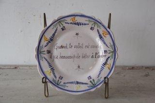 陶製花リムハンドペイント平皿A