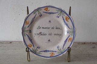 陶製花リムハンドペイント平皿B
