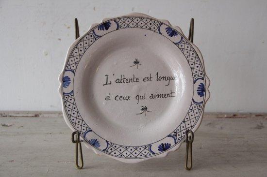 陶製花リムハンドペイント平皿E