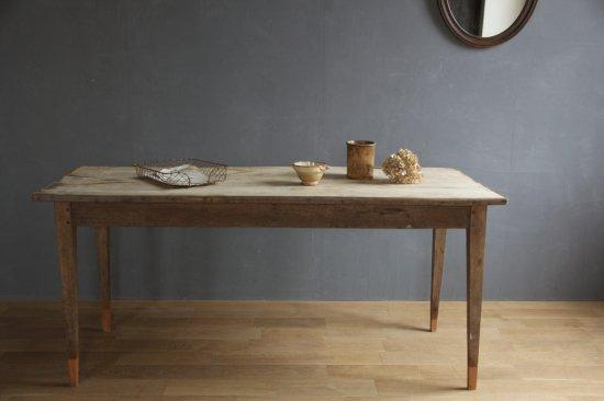 木製ロングテーブル