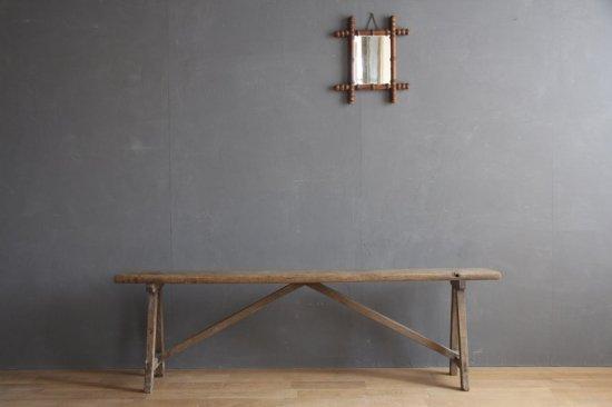 フランスアンティーク 木製のベンチ