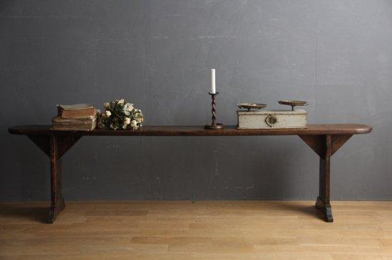 フランスアンティーク 木製ベンチ