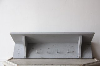 フランスアンティーク ブルーグレーの壁取付棚(フック付き)