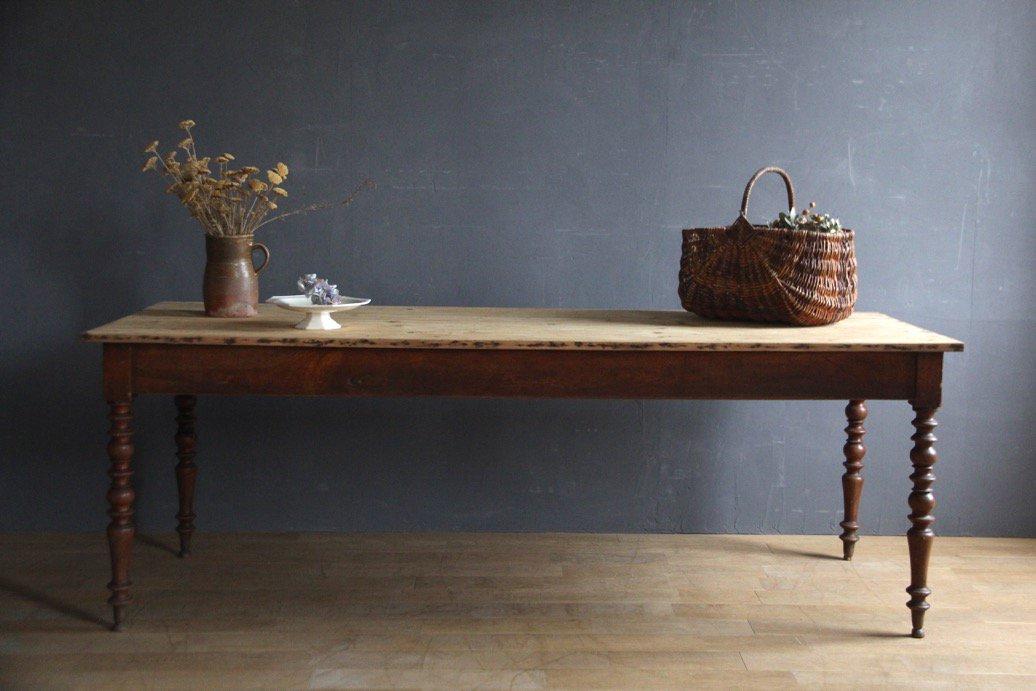 フランスアンティーク 木製ダイニングテーブル B