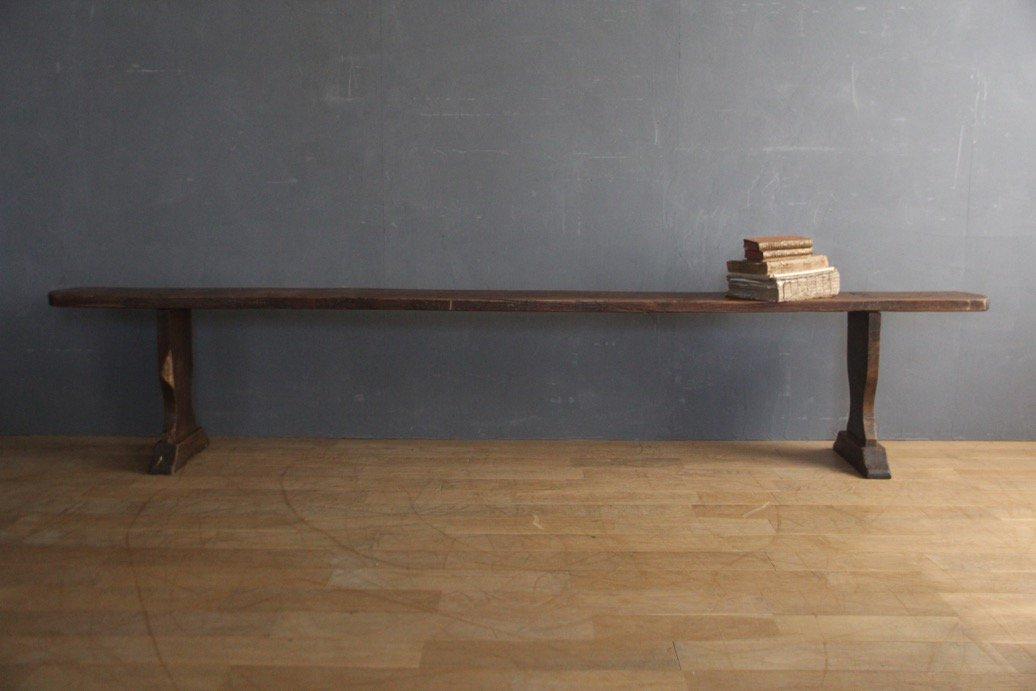 フランスアンティーク 木製ロングベンチ B