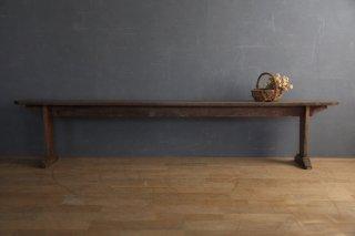 フランスアンティーク 木製ロングベンチ A