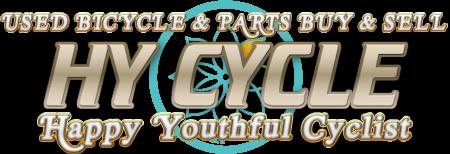 中古ロードバイクや中古ロードバイクパーツの販売と買取 東広島市 HYCYCLE