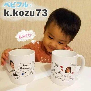 限定コラボマグカップ[@k.kozu73さん x ベビフル]