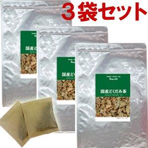 国産どくだみ茶【3g×30包】3袋セット 送料無料