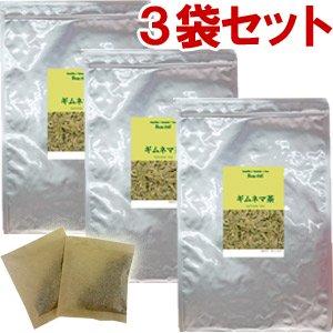ギムネマ茶 【4g×30包】 3袋セット 送料無料