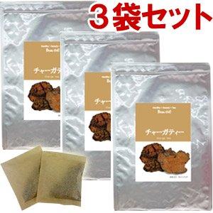 チャーガティー(カバノアナタケ茶) 【1g×30包】×3袋 送料無料